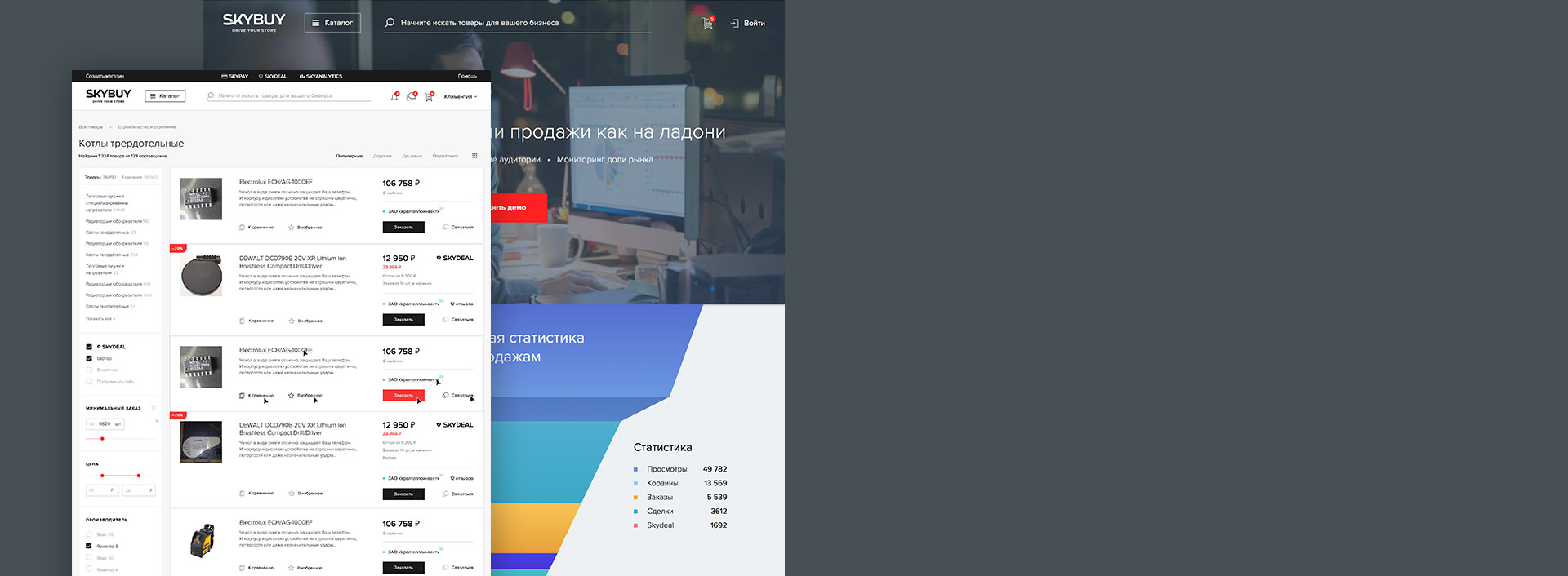 +26% Conversion: The Story About a Popular Real Estate Portal Redesign
