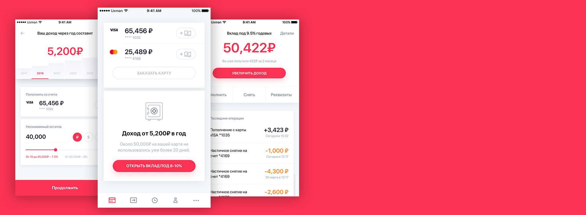 YarBank Banking Apps