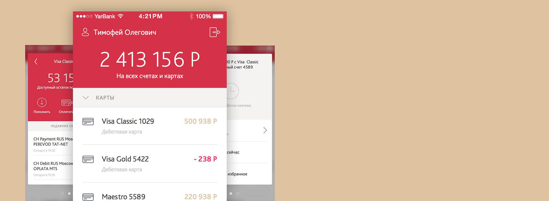 Rethinking Deposits UX In Unicredit Bank App